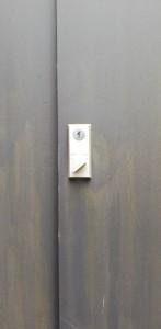 物置 鍵穴